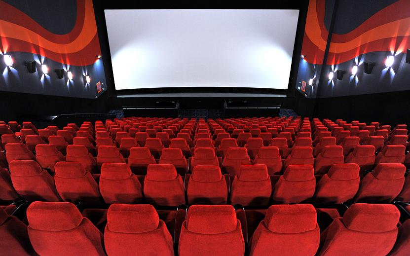 nepi mall cinema galati